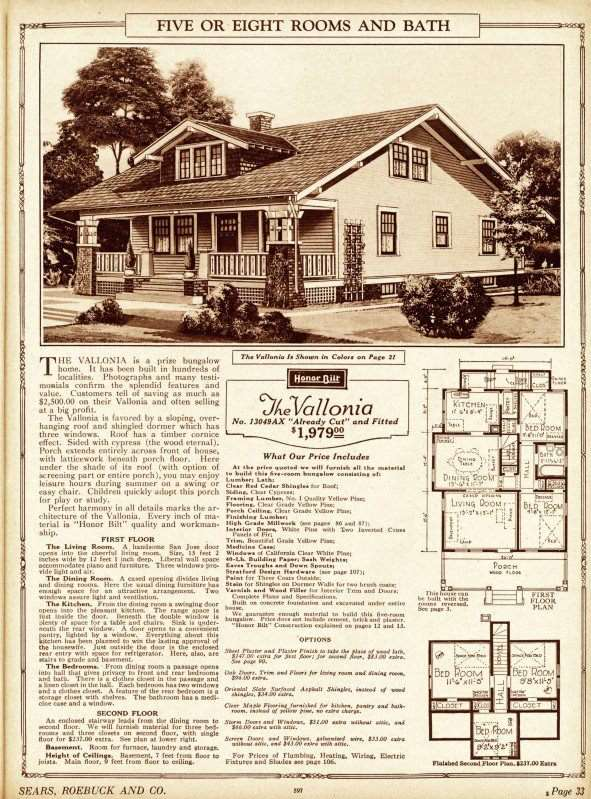 Gibbs building inc outer banks nc contractor Carolina cottage house plans